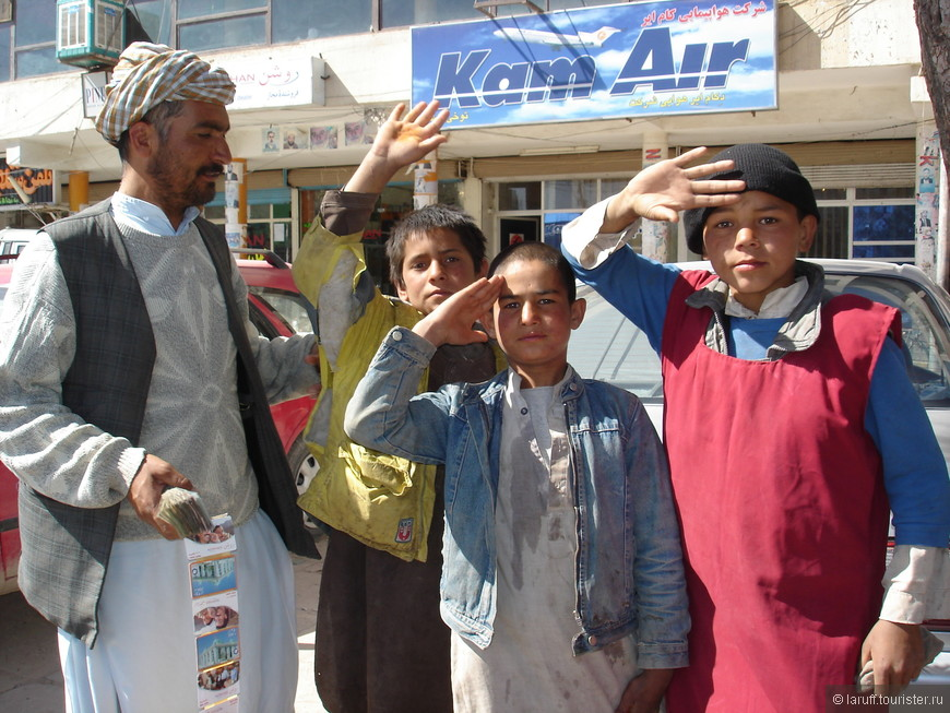 Афганские скауты. На заднем плане - реклама Kam Air, первой частной афганской авиакомпании. Первый собственный самолет эти товарищи получили лично от генерала Дустума за транспортировку снаряжения и топлива для войск Альянса в годы гражданской войны.