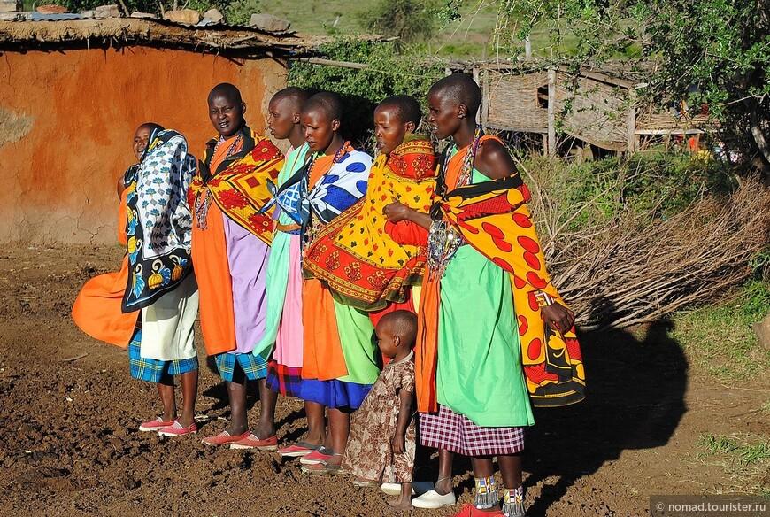 Танцы масайских женщин