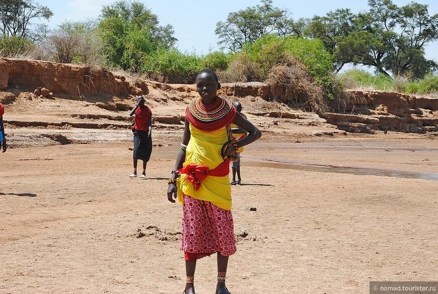 Жители Самбуру
