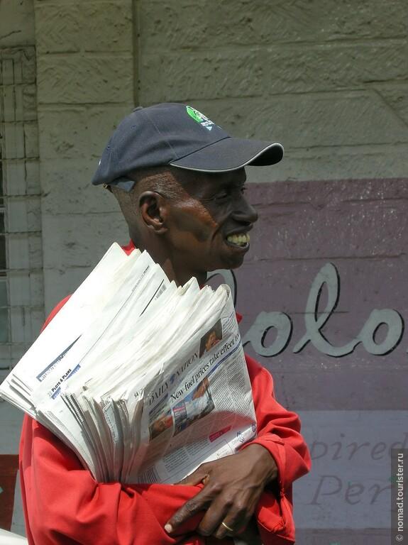 Продавец газет в каком-то кенийском городке...