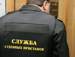 Турист отсудил у судебных приставов 100 тысяч рублей