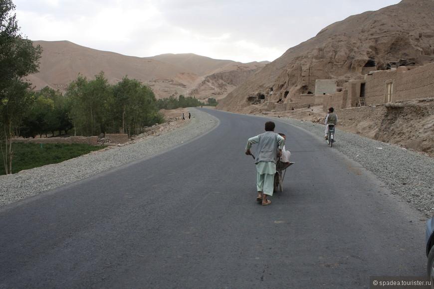 Дорогa на Банде-Амир. Новая