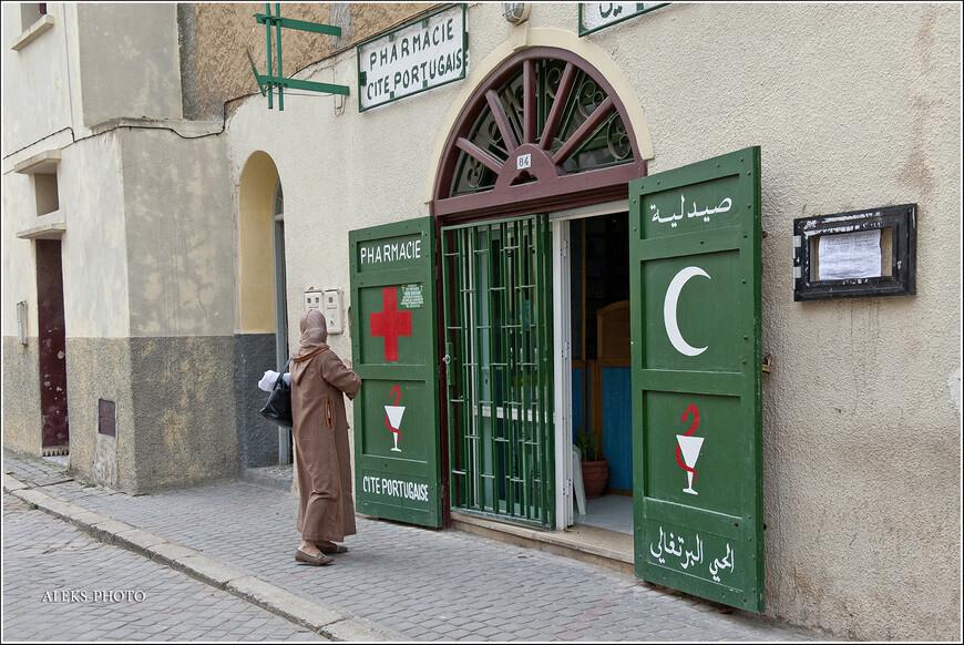 """Вообще, в этом месте - в исторической части города, обнесенной стеной, везде фигурирует название """"Cite Portugaise"""". Не трудно догадаться, что это что-то вроде """"Португальский город"""". Вот и над этой аптекой такая надпись. Благо, аптеками в Марокко нам пользоваться не пришлось. Все возим с собой..."""
