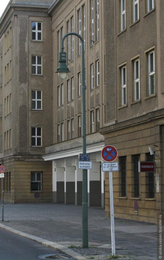 Берлин, Литтенштрассе