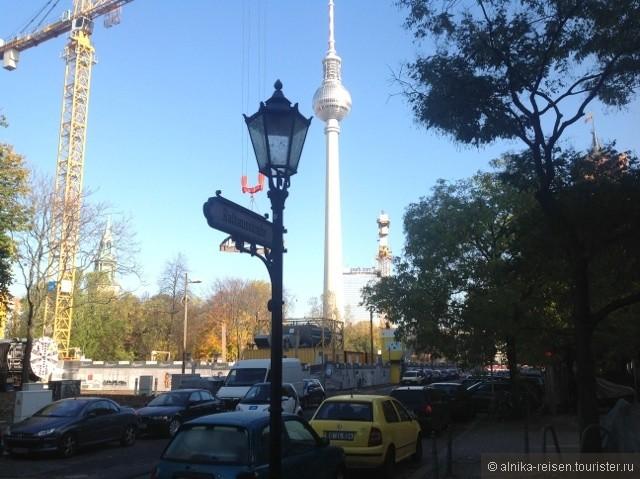 Берлин , Ратхаузштрассе