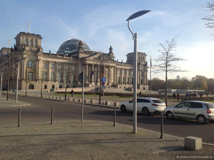 Берлин, Пауль-Лёбе-Аллее