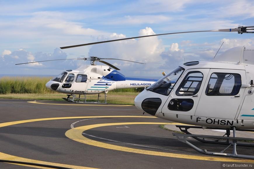 Реюньон. Главная фишка расположенного в сотне км от Маврикия французского острова - вертолетные экскурсии. Вызвано это  геологическими особенностями - к большей части деревень расположенных во внутренних областях Реюньона можно попасть только так.