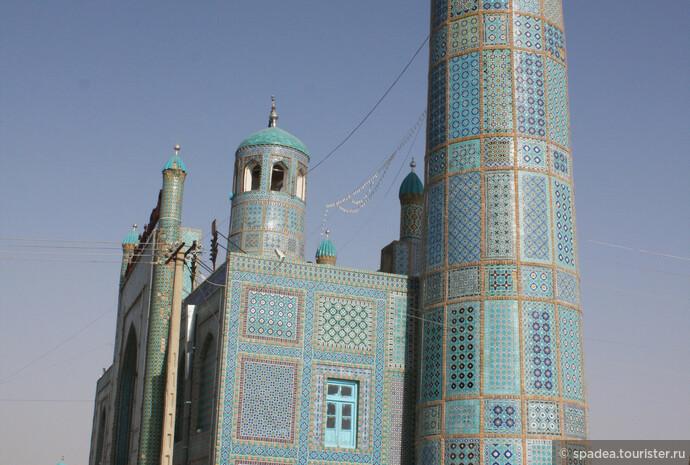 Афганистан гостеприимный и не очень. Часть 2