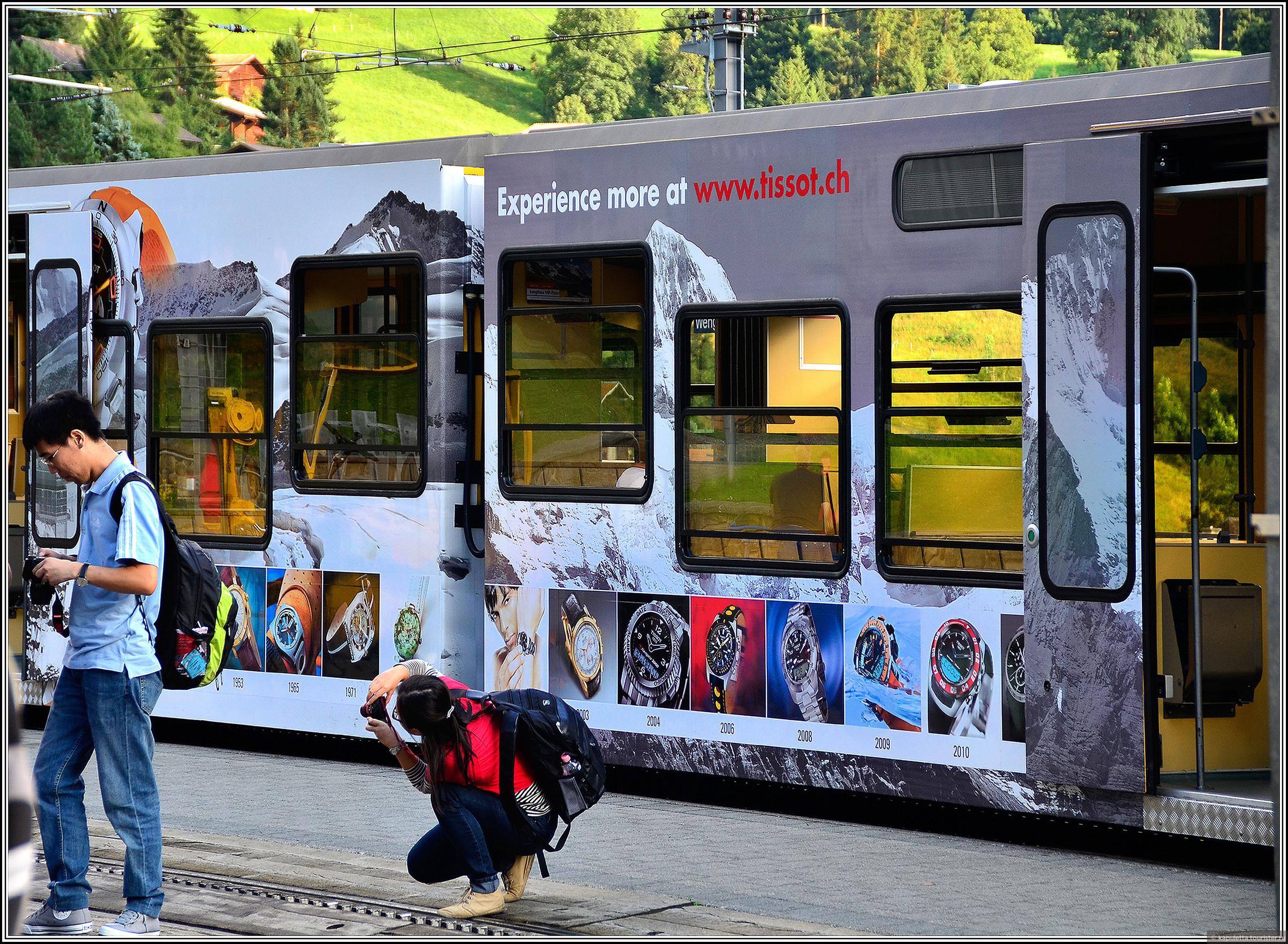 """Фото из альбома """"Венген. В поиске богатого дедушки...."""", Венген, Швейцария"""