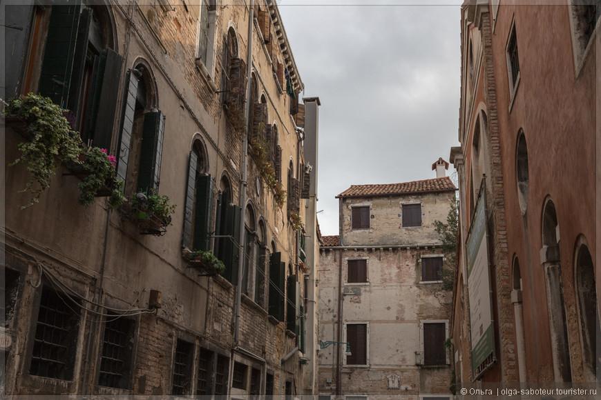 Venice-0478.jpg
