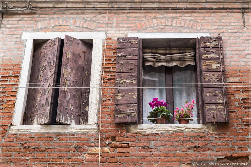 Venice-0491.jpg