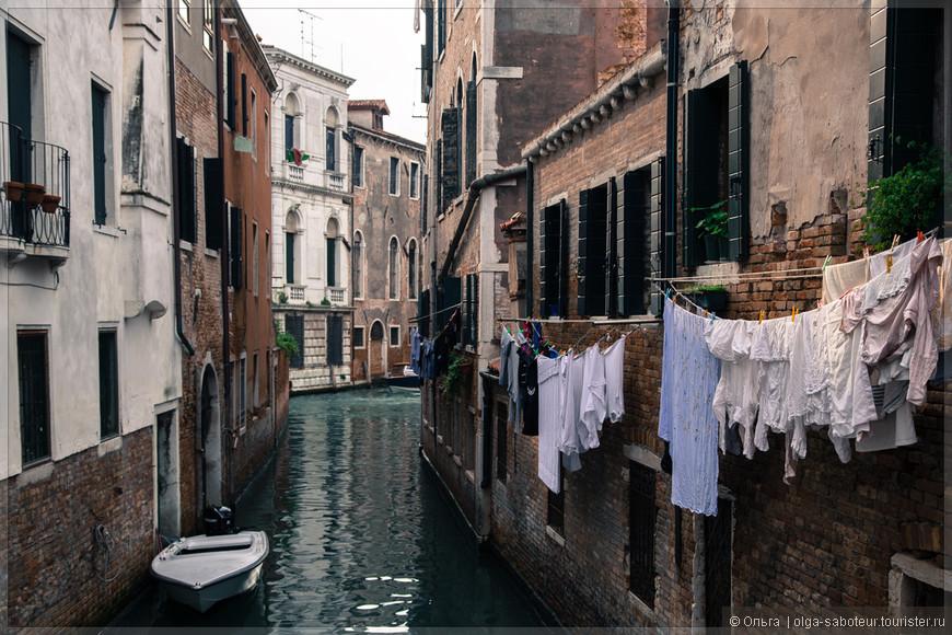 Venice-0502.jpg