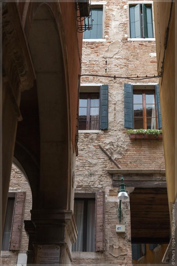 Venice-0533.jpg