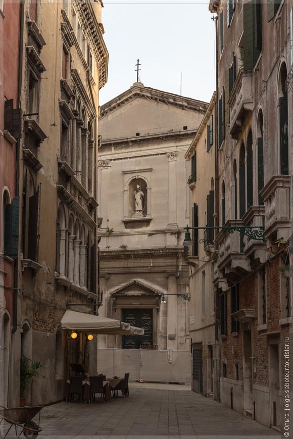 Venice-0542.jpg