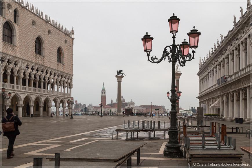 Venice-0678.jpg