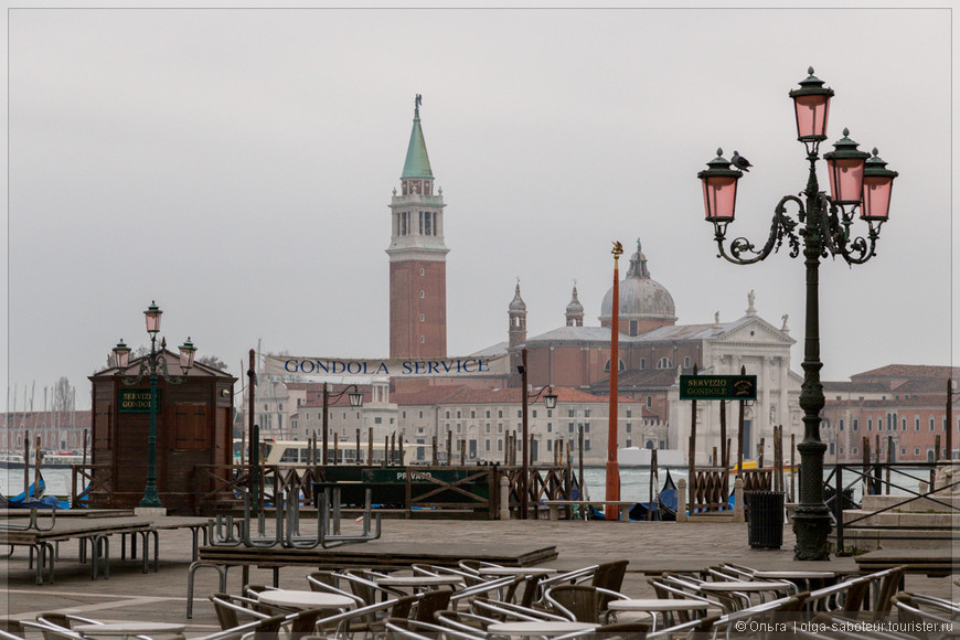 Venice-0683.jpg