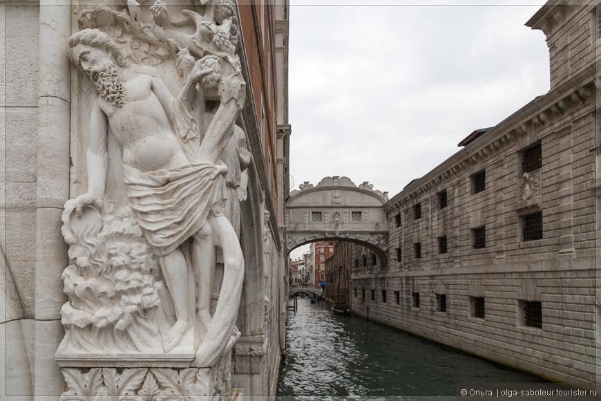 Venice-0882.jpg