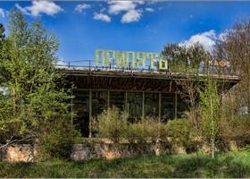 Чернобыль. 26 лет спустя