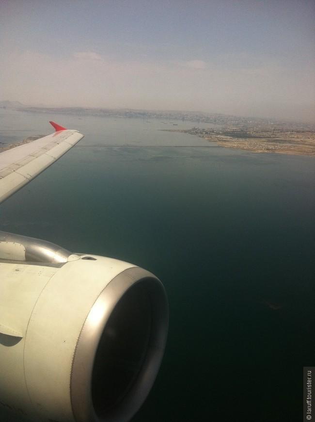 Заход на посадку в Баку очень живописный: самолет пролетает над городом, а потом на очень низкой высоте разворачивается над нефтяными вышками, танкерами и другими предметами, плавающими в Каспии.