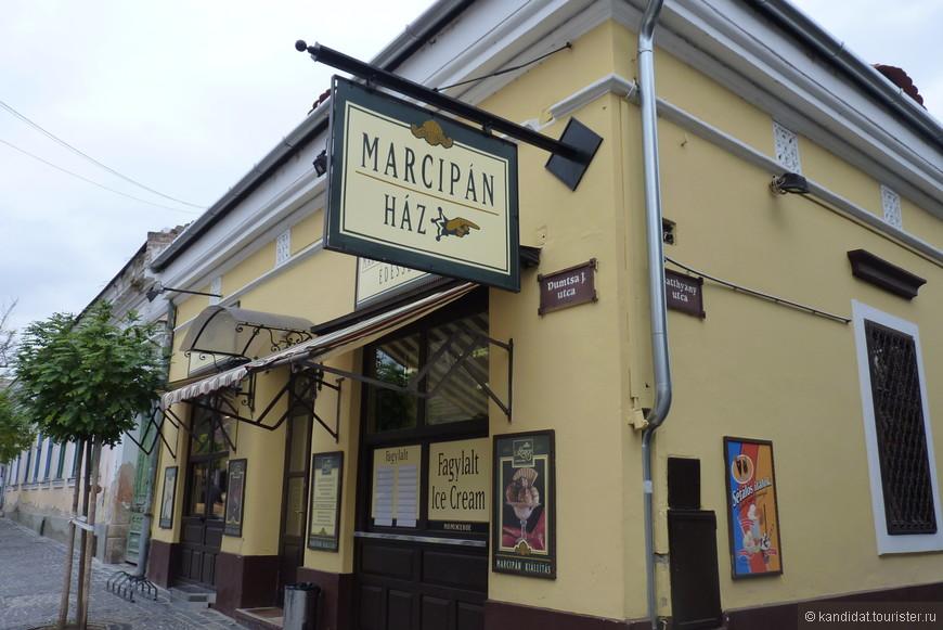 Музей Марципана и некоторые, представленные в нем съедобные экспонаты.