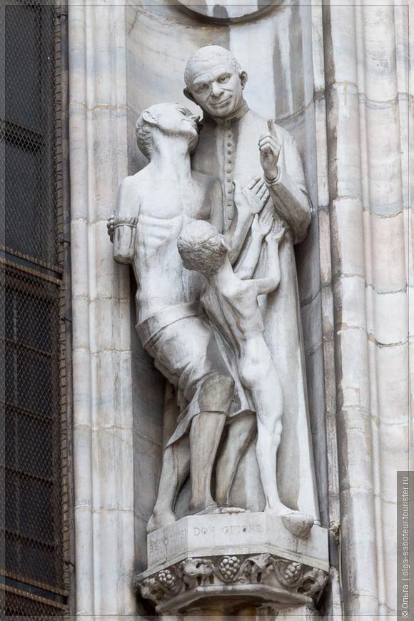 Milano-18.jpg