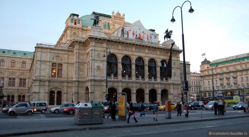 Венская Государственная Опера. Про черный флаг- обьяснили,что вывешивают,когда уходит кто-то из труппы...((