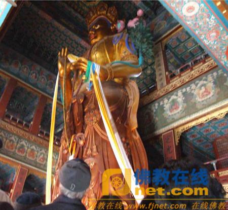 храм yonghegong.jpg