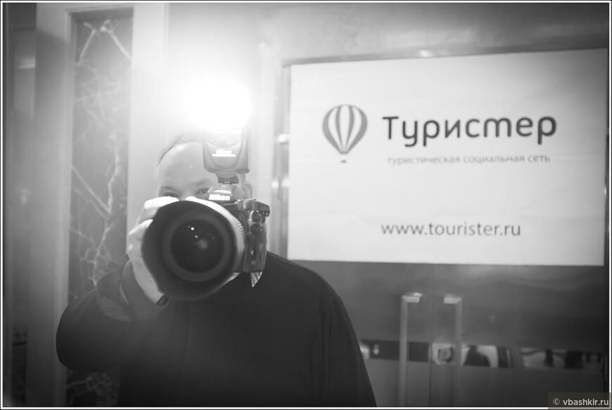 YOphoto
