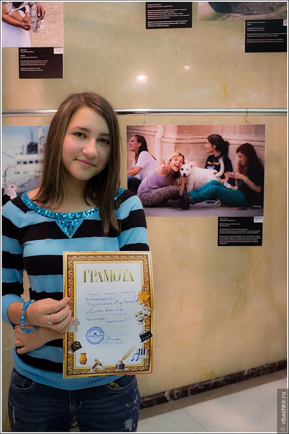 Самая юная участница выставки