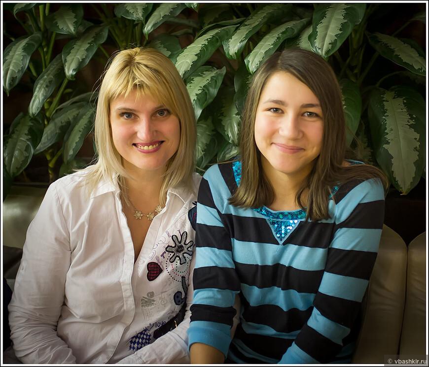 Это какие-то мама с дочкой)))