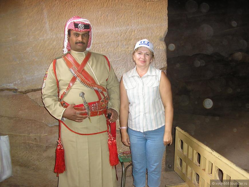 Иорданский полицейский.