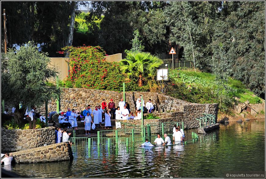Ну и не могу сказать о священных водах реки Иордан...