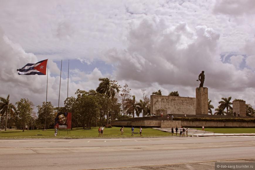Санта Клара. Мемориал где захоронены останки Че Гевары и его сподвижников расстрелянных в Боливии. Вход во внутрь мемориала, где находится мавзолей и музей строго контролируется и ВСЕ личные вещи и сумки сдаются в камеру хранения, даже маленькую поясную сумку заставили сдать.