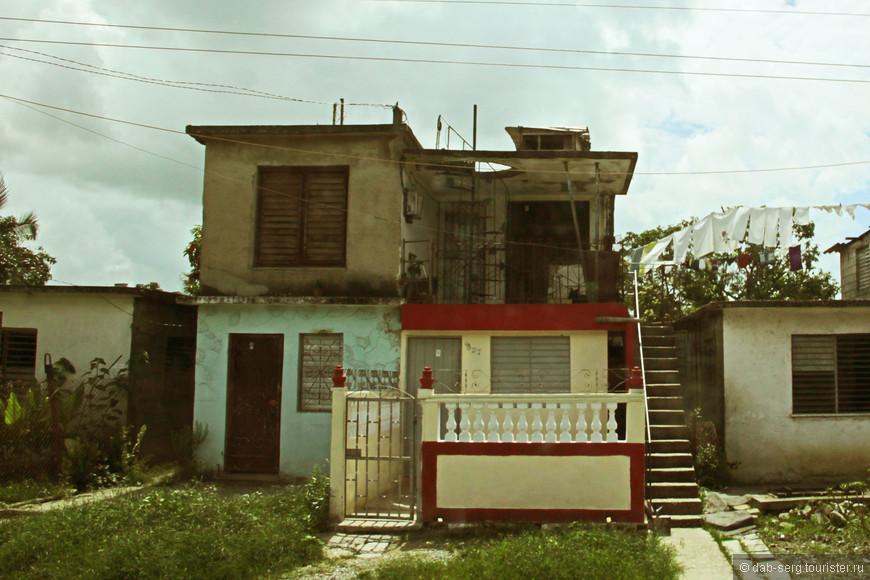 Самое обычное и повсеместное такое вот житиё - бытиё кубинских трудящихся
