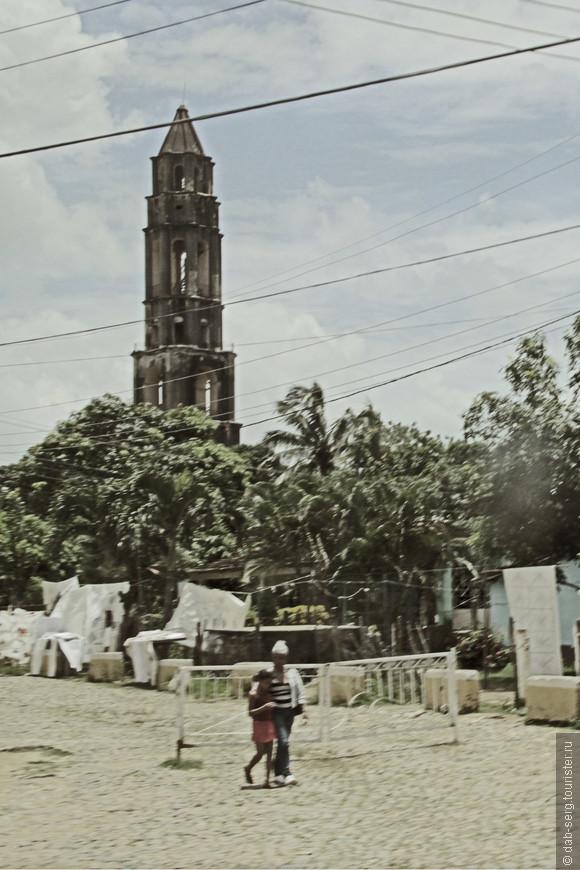 Тринидад. Самый колониальный дух Кубы