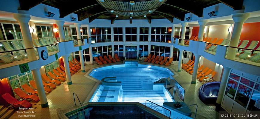 Hotel_Europa_fit_Heviz_spa (1).jpg