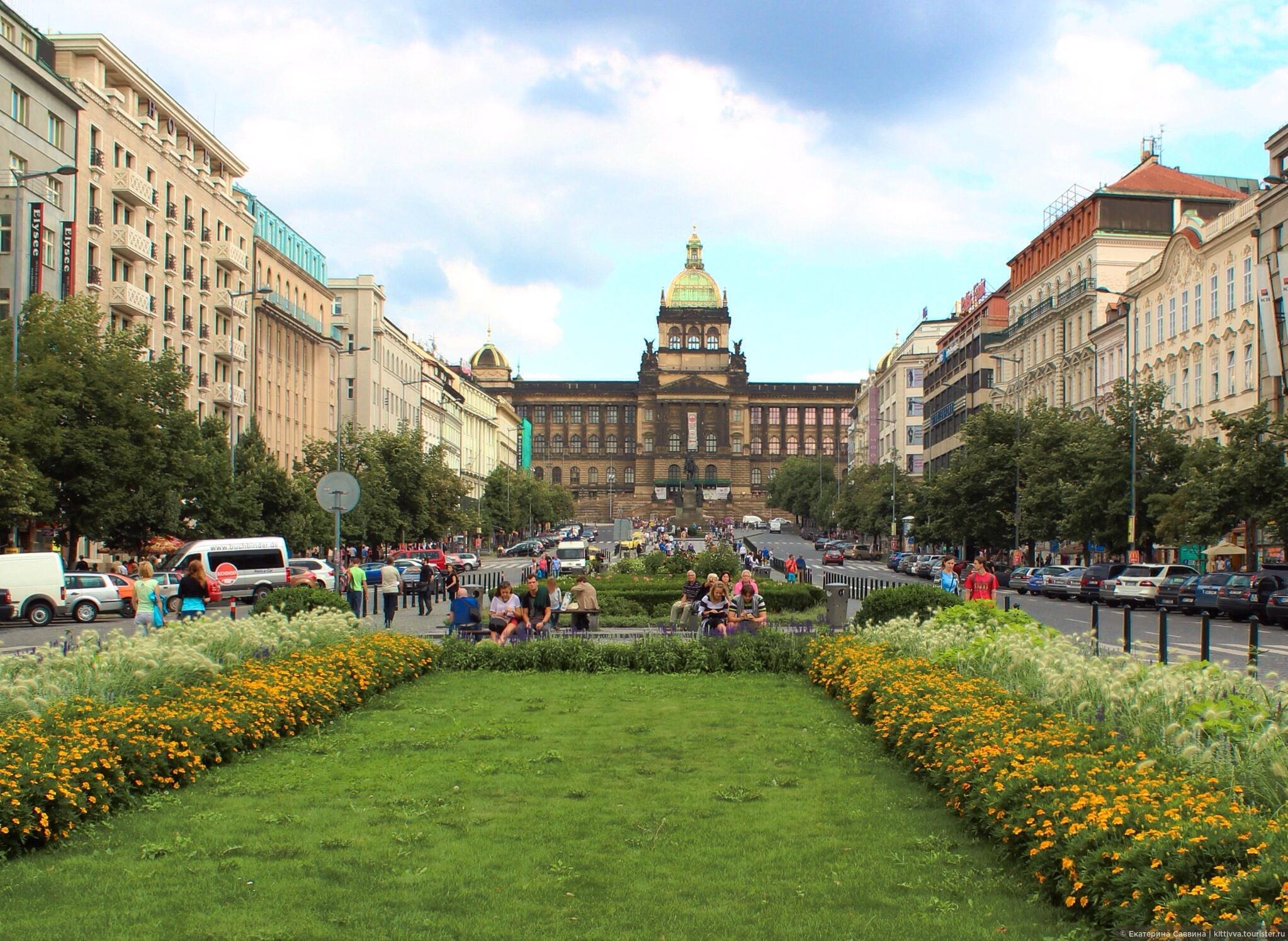 Где остановиться в Праге  советы вопросы и ответы