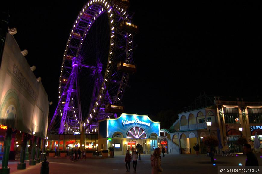 """Это уже другое колесо в парке """"Пратер"""" ...Более старое- """"Гордость Вены"""". Одна из достопримечательностей этого города..."""