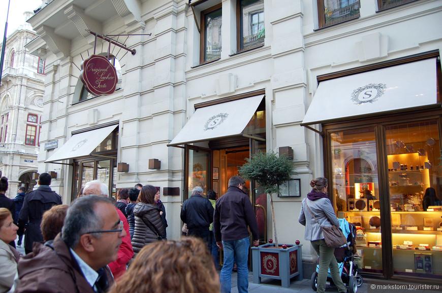 """В кафе """"Захер"""" смогли попасть только на второй день пребывания в Вене. Очередь,однако...)))"""