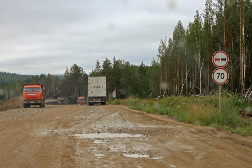 Иркутская область. Федеральная трасса М-53 Байкал. Июль 2011