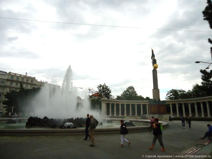 Тут же рядом находится площадь Шварценбергплац, где стоит памятник советским воинам
