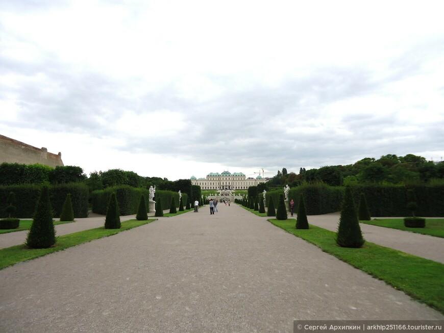 Австрийский Бельведер - это архитектурно-парковый комплекс