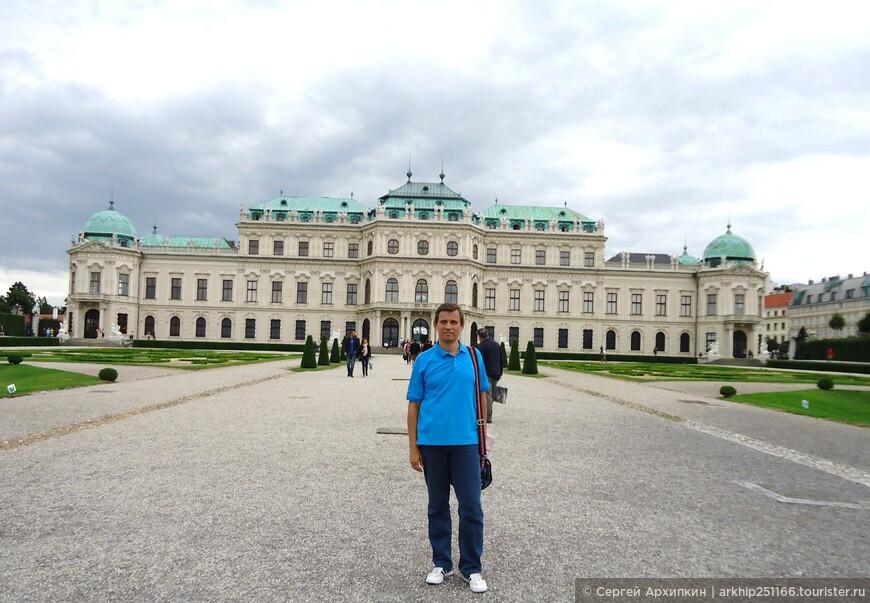 Дворцы Верхний и Нижний Бельведер были построены в конце 17 века по указанию принца Савойского, а сегодня здесь располагается Национальная Австрийская галерея, где представлены все основные художники и скульпторы Австрии, но фотографировать не разрешают
