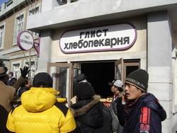 Китай узаконил свободное хождение рубля в приграничном городе