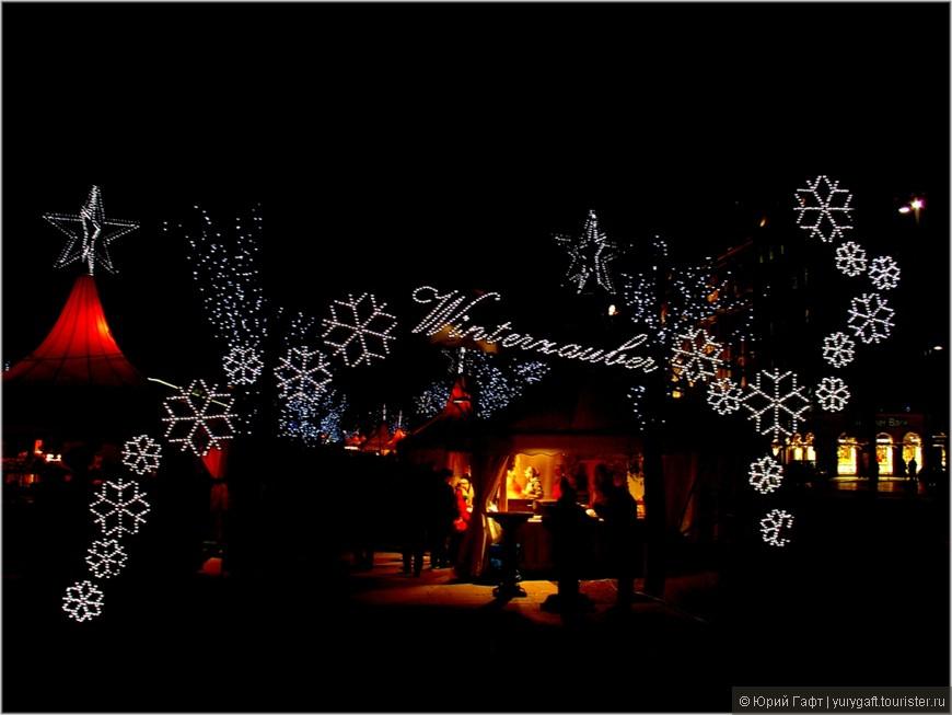 Гамбург рождество 1.jpg