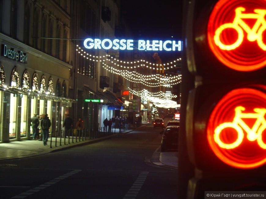 Гамбург рождество 3.JPG