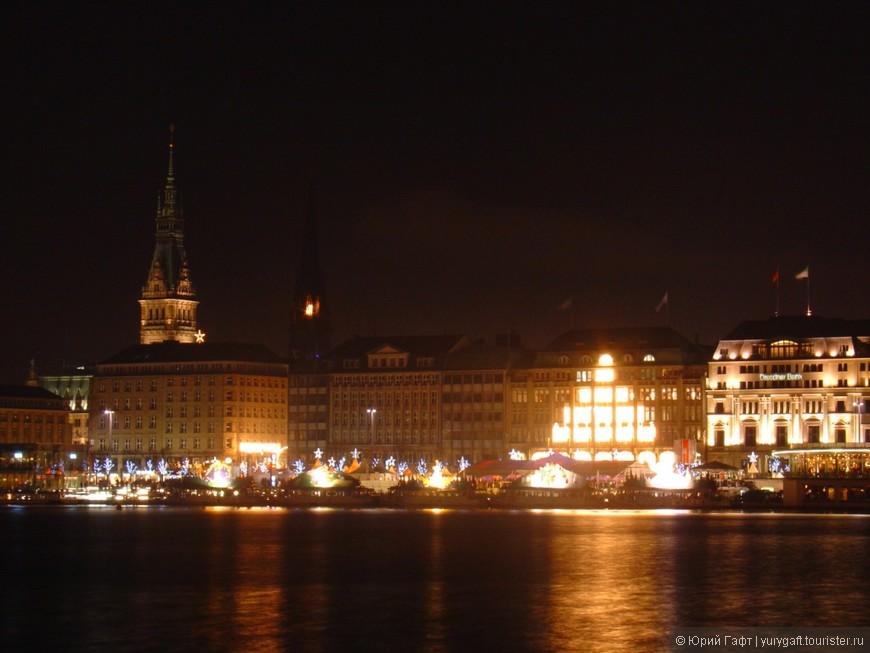 Гамбург рождество 6.JPG