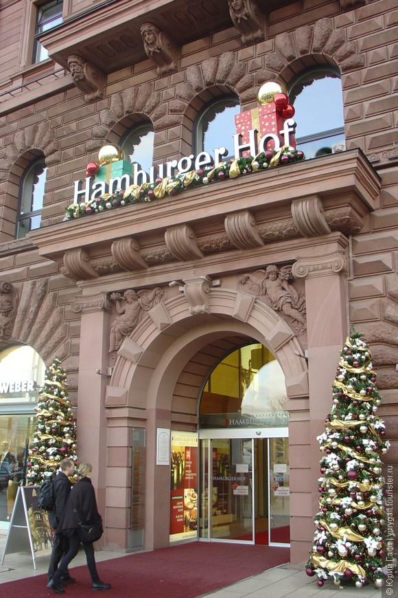Гамбург рождество 12.JPG
