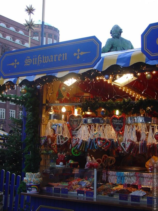 Гамбург рождество 13.JPG