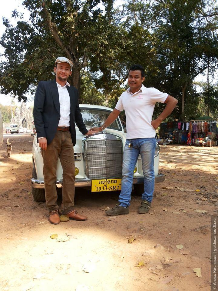 """Фото из альбома """"Фотографии моих гостей"""", Камбоджа"""